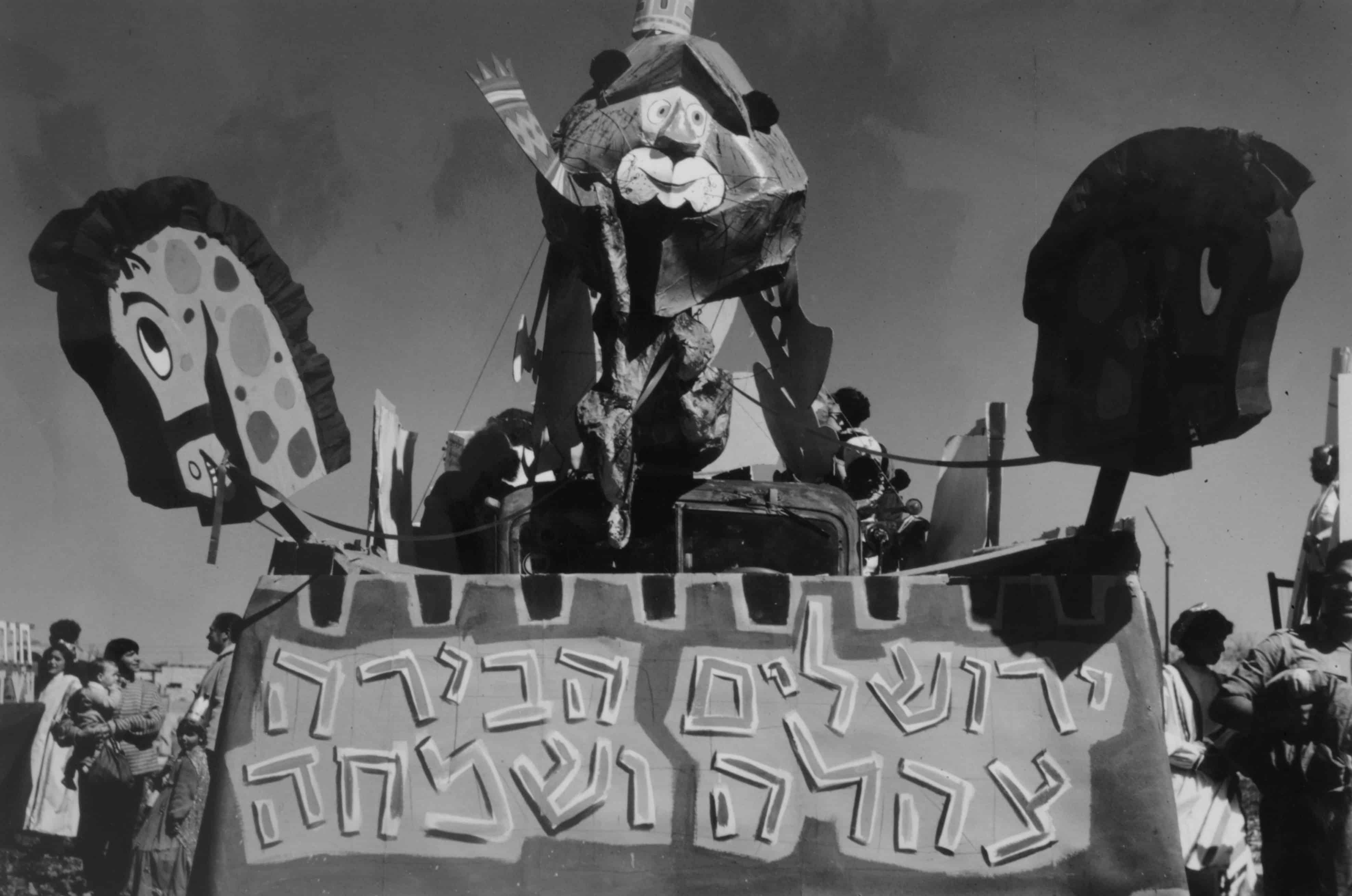 ירושלים_-_בעדלידע_פורים_צלמי_קקל_18.3.1957